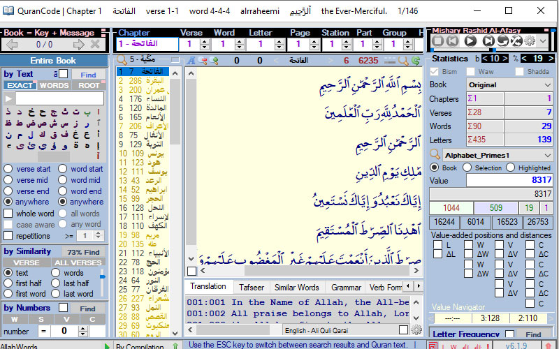 QuranCode – Kuran-ı Kerim PC Ücretsiz – Kurulumsuz